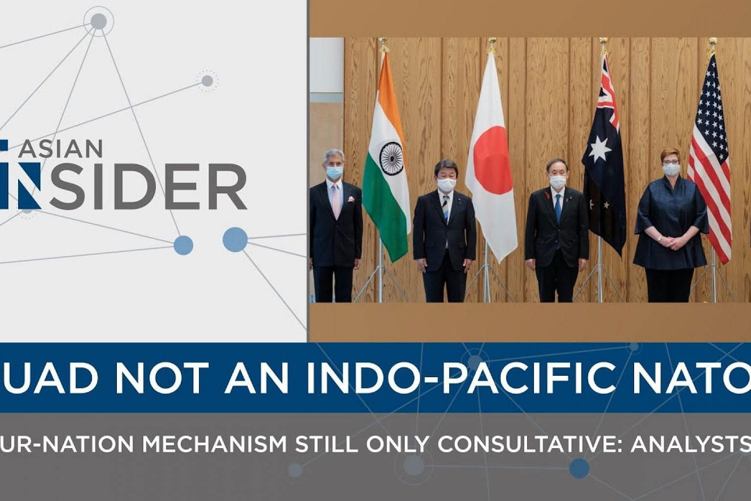 Quad not an Indo-Pacific NATO: Four-nation mechanism still only consultative: Analysts