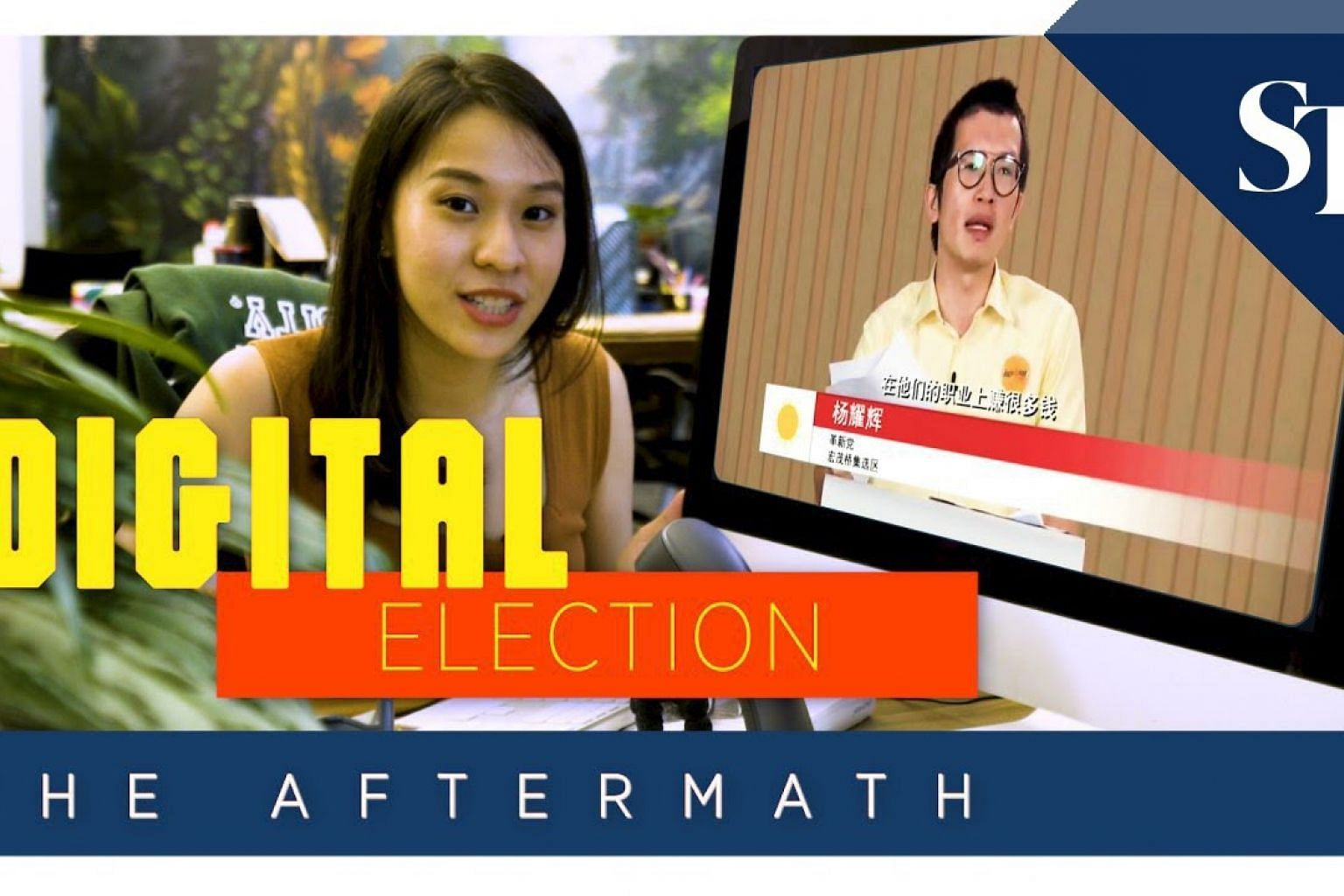 GE2020: The aftermath of Singapore's first digital election | The Straits Times