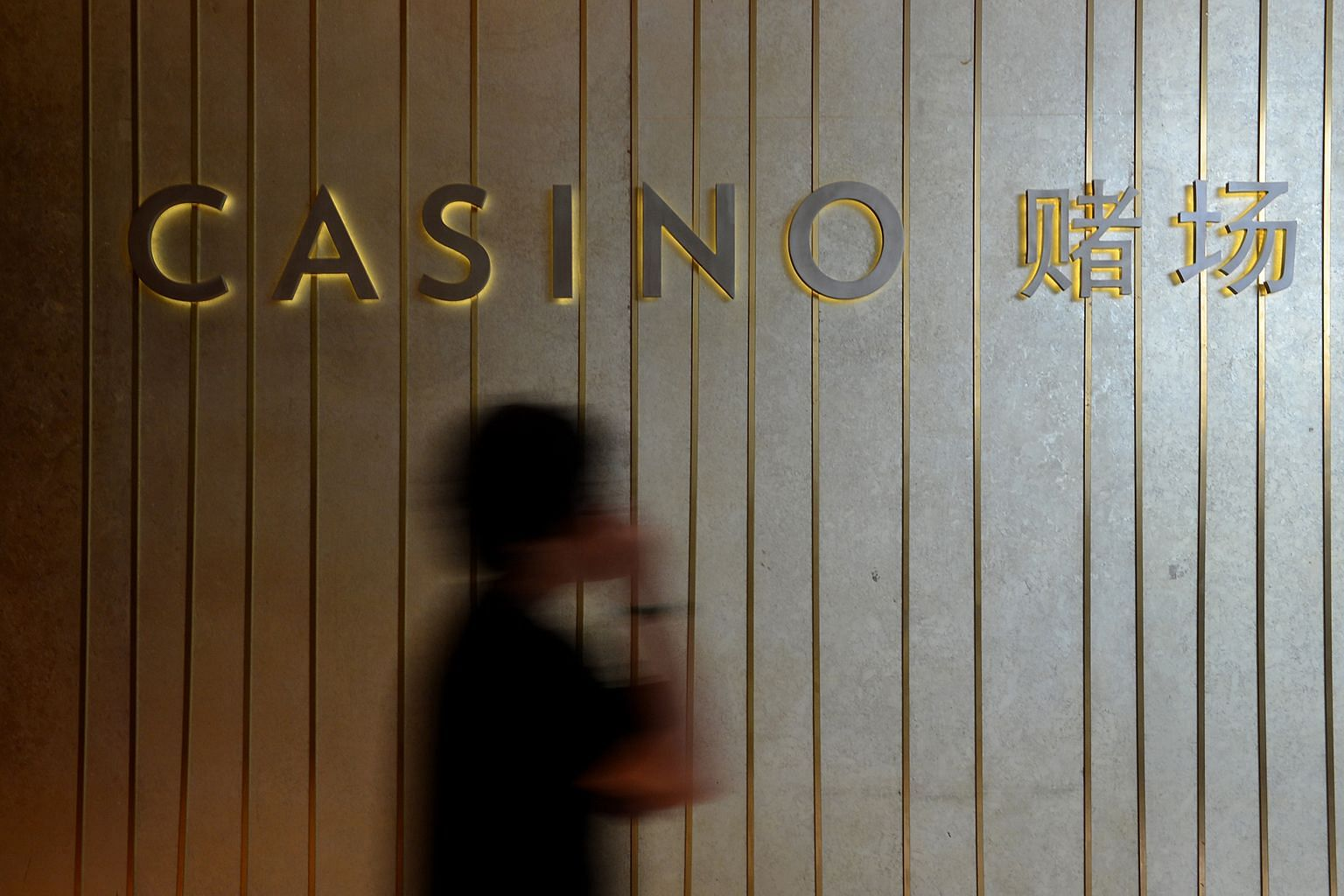 Casino revenues fell 21 per cent to US$532.9 million in the quarter, due in part to a drop in win percentage in the VIP segment, which was 2.39 per cent, compared with 3.58 per cent in the same quarter last year.