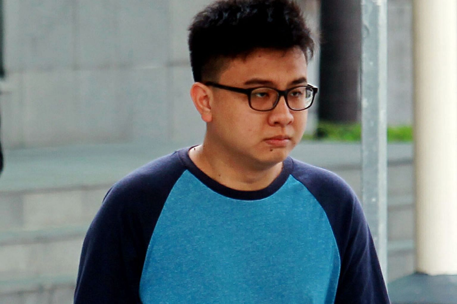 Yang's about-turn yesterday will cut short the trial, which had started in March.