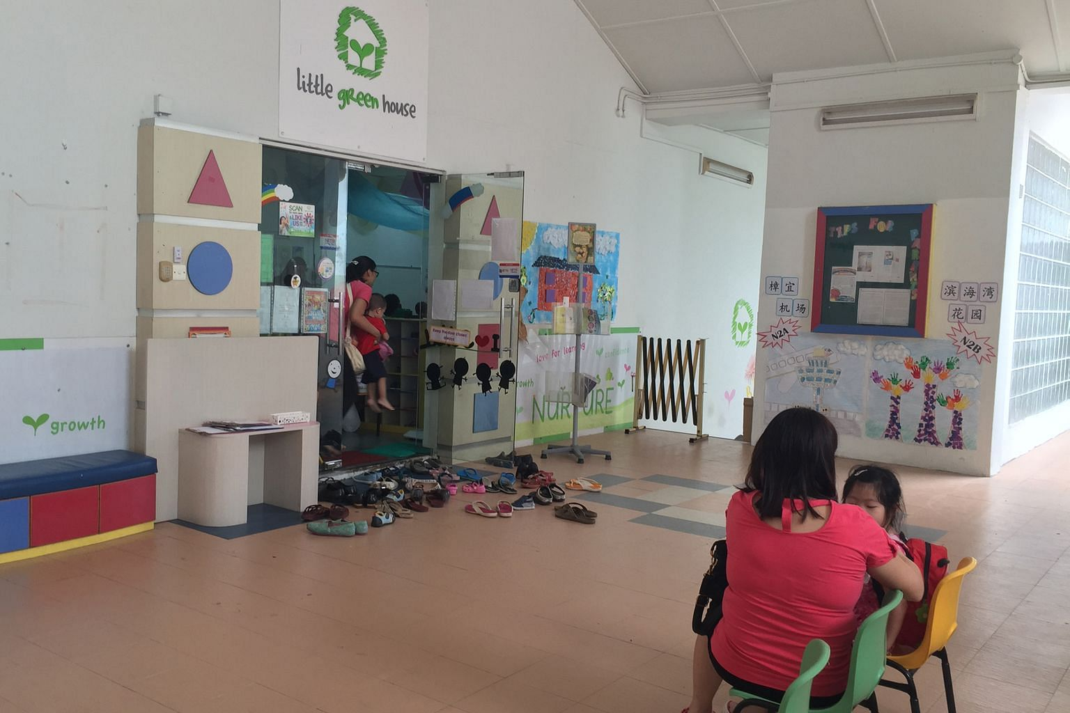 A total of 24 children and 20 employees of Little Greenhouse were screened yesterday. An earlier batch of 80 kids were tested on Wednesday. Results are expected in two weeks.