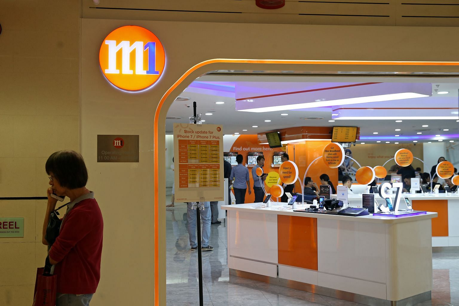 Last Friday, M1's controlling shareholders - Axiata Group, Keppel Telecommunications & Transportation and Singapore Press Holdings - said they had appointed Morgan Stanley Asia as financial adviser to assist with a strategic review of their stakes, w