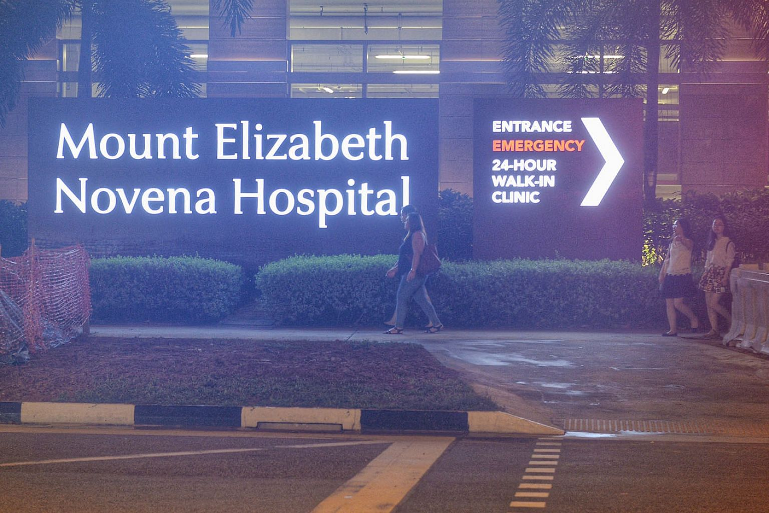 Mount Elizabeth Novena Hospital in Singapore, as well as other hospitals such as Gleneagles Kota Kinabalu Hospital and Gleneagles Medini Hospital in Malaysia, helped boost revenue at IHH's Parkway Pantai division.