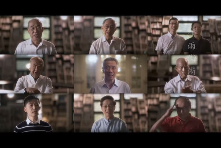 Catholic High School alumni association marks 50 years with video featuring PM Lee Hsien Loong singing school song