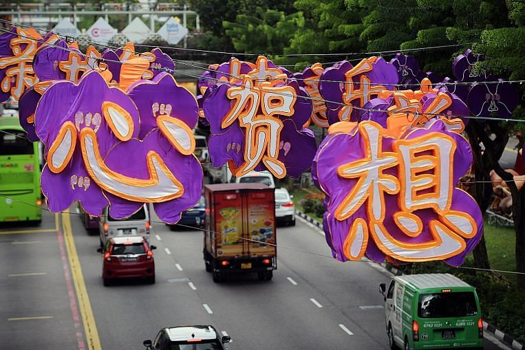 CNY light-up to go ahead in Chinatown thumbnail