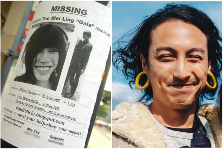 IMH report on man accused of Felicia Teo's murder in 2007 ready; case adjourned to March thumbnail