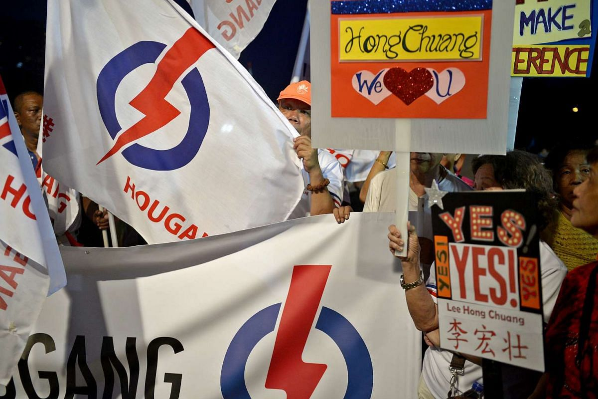 The PAP rally for Aljunied GRC at Defu Ave 1.