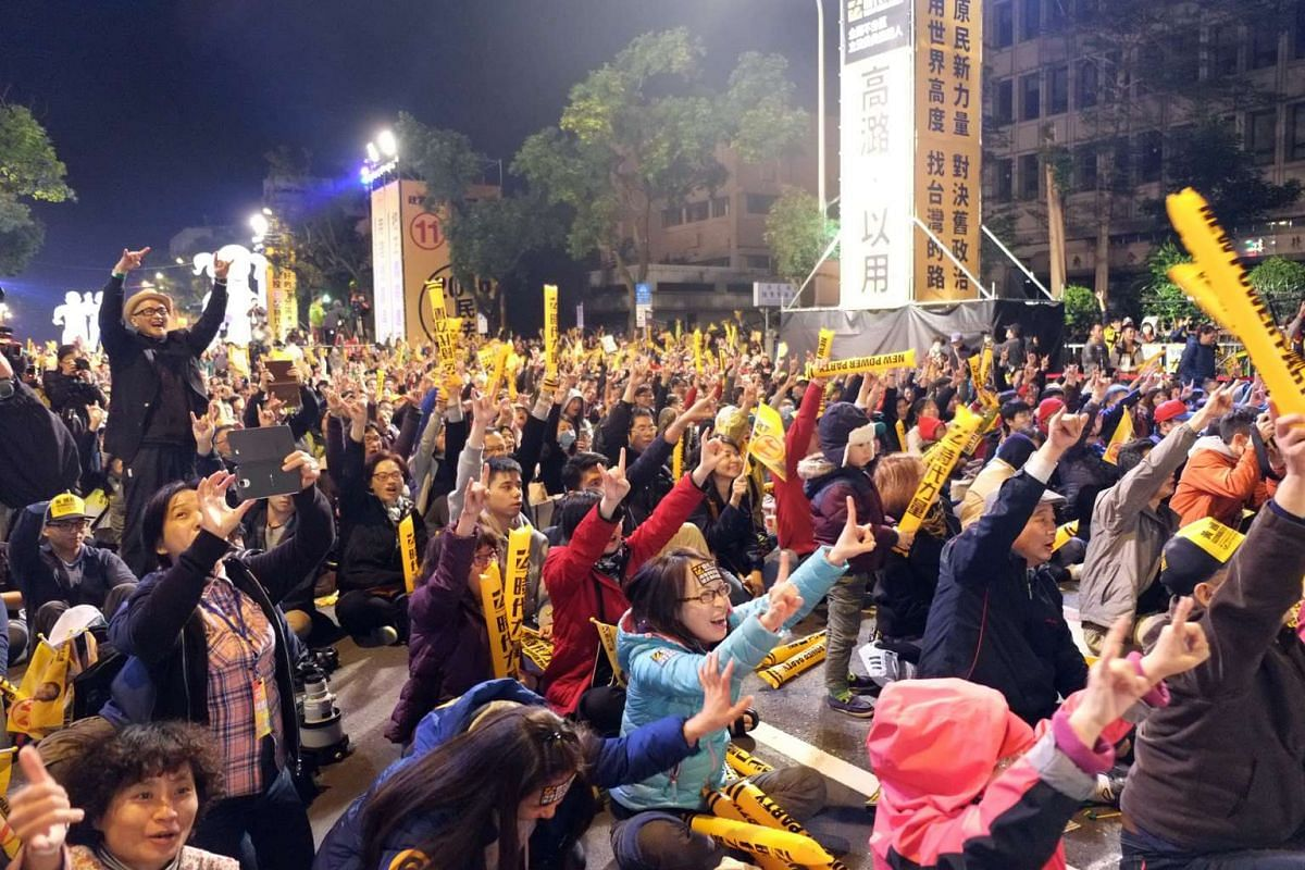 The rally by the year-old New Power Party attracted mainly Taiwanese aged below 30.