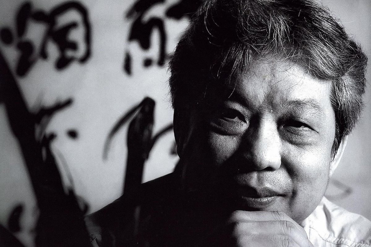 See the works of the late artist, Chua Ek Kay (above), at the National Gallery Singapore.