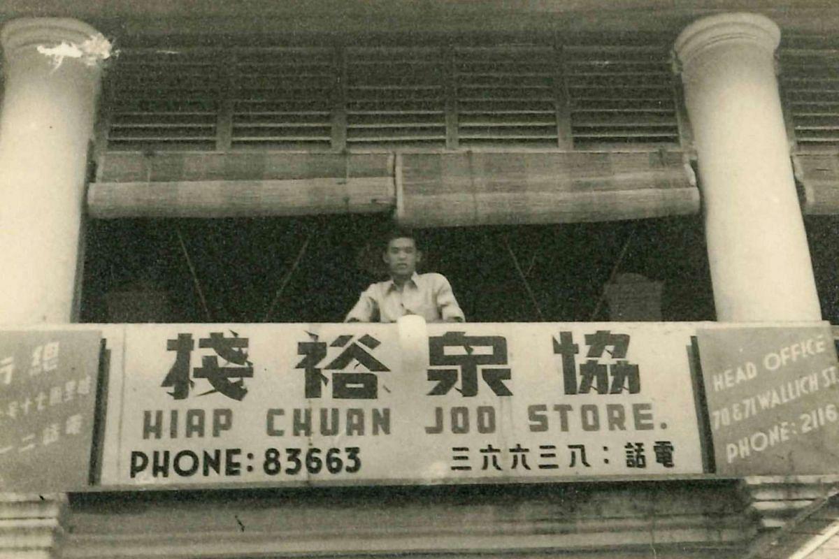 Hiap Chuan Joo Store at No. 516 Balestier Road pre-1954.