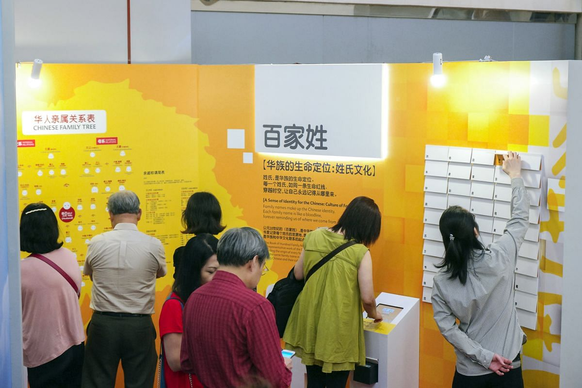 Visitors to the recent exhibition on Singapore Chinese culture using an interactive machine to find out the origins of their surnames.