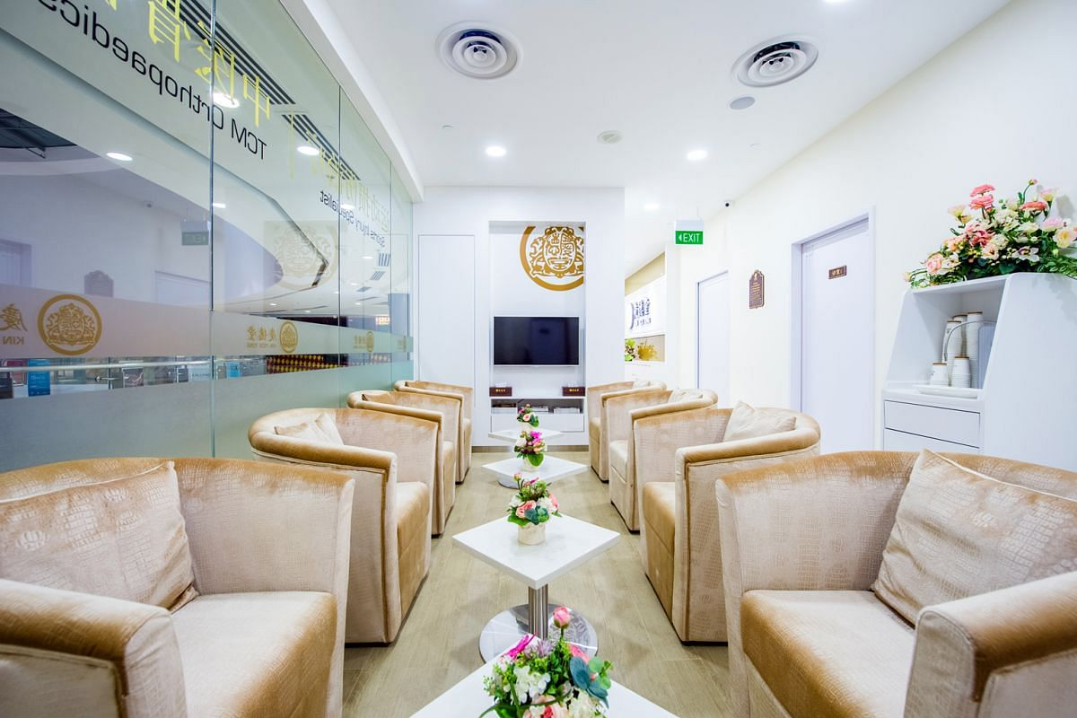 The new Kin Teck Tong clinic in Kallang Wave Mall (above) looks like a modern spa.