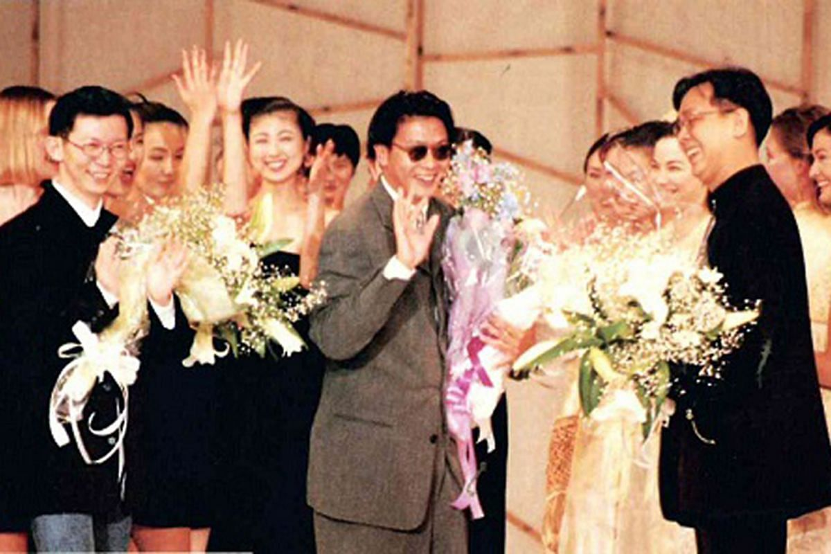 My life so far: Kor (left) at the World Fashion Collection in Osaka, Japan, in 1994.