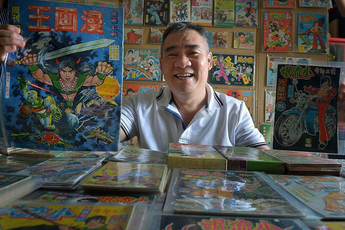 Masseur Roger Kua has a collection of more than 10,000 Chinese comics.