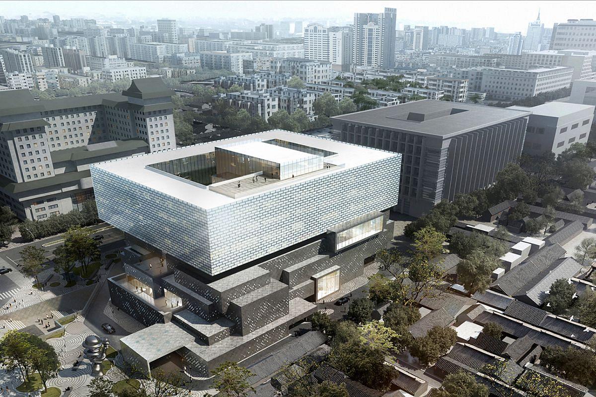Guardian Art Center, Beijing.