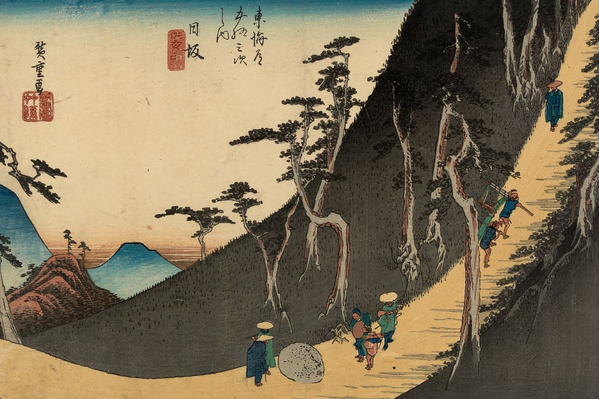 One of the 53 Stations Of The Tokaido by Japanese landscape artist Hiroshige.