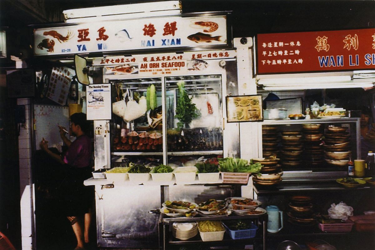 My life so far: Ah Orh's old stall (above) in the now-defunct Ellenborough Market in 1985.