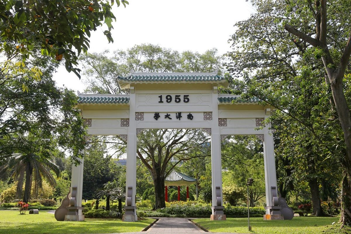 The replica (above) of the Nanyang Arch now stands at Yunnan Gardens. When Nantah's students crossed under the arch, it served as a reminder of who they were, where they came from, and how privileged they were to receive a university education. The i