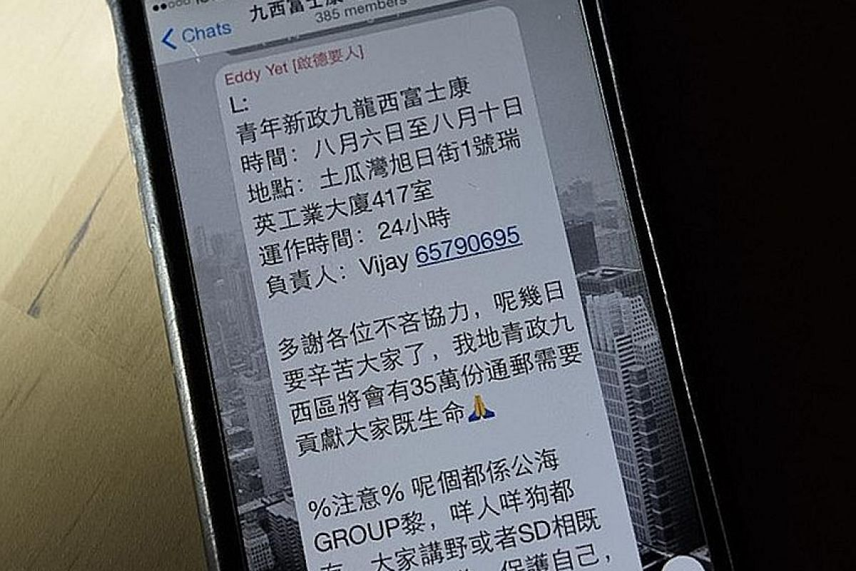 Above: Localist group Youngspiration uses apps like Telegram chat to disseminate news and mobilise supporters.