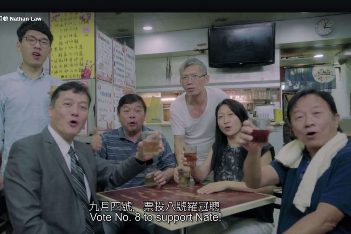 A promotional video done by Legco candidate Nathan Law (standing, far left) and his party members. Mr Law is chairman of the four-month-old Demosisto and is running for a seat in Hong Kong Island. At 23, he is the youngest of 15 candidates fighting over s