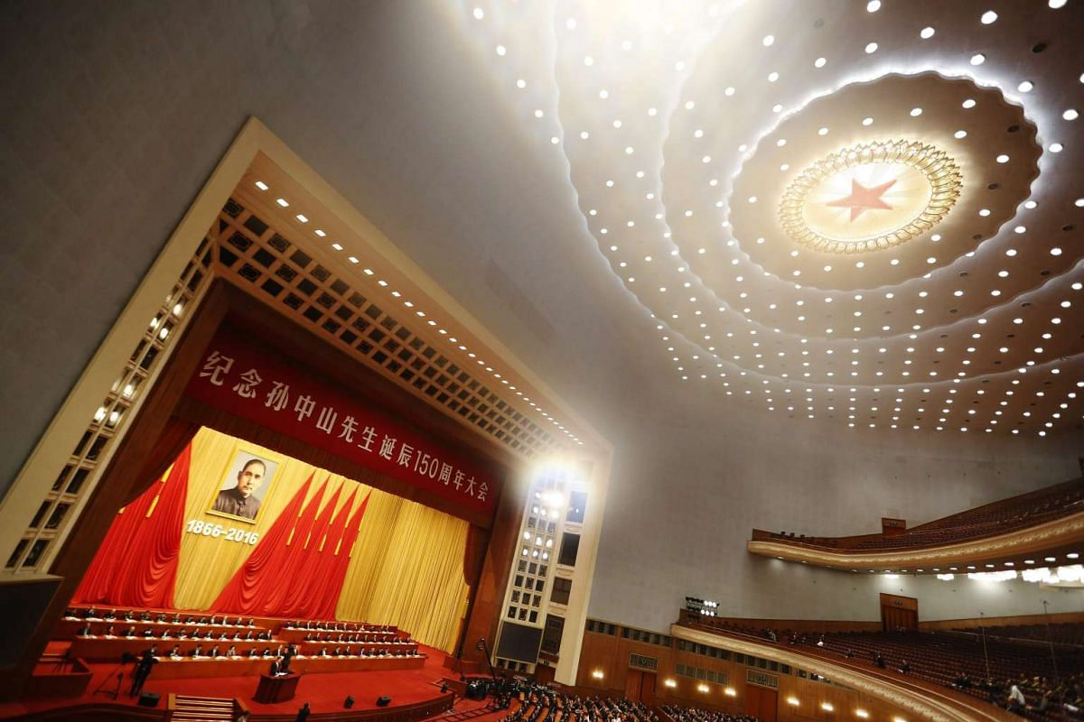 A general view of the hall through a fogged lens of Chinese President Xi Jinping and top leaders attending a celebration of the 150th birth anniversary of Dr Sun Yat-Sen at the Great Hall of the People in Beijing, China on Nov 11, 2016.