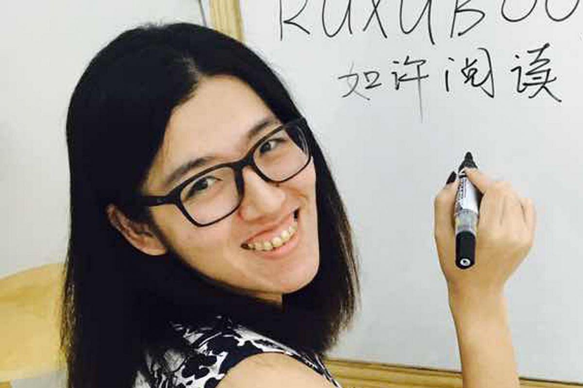 Ms Xu Ruixin.