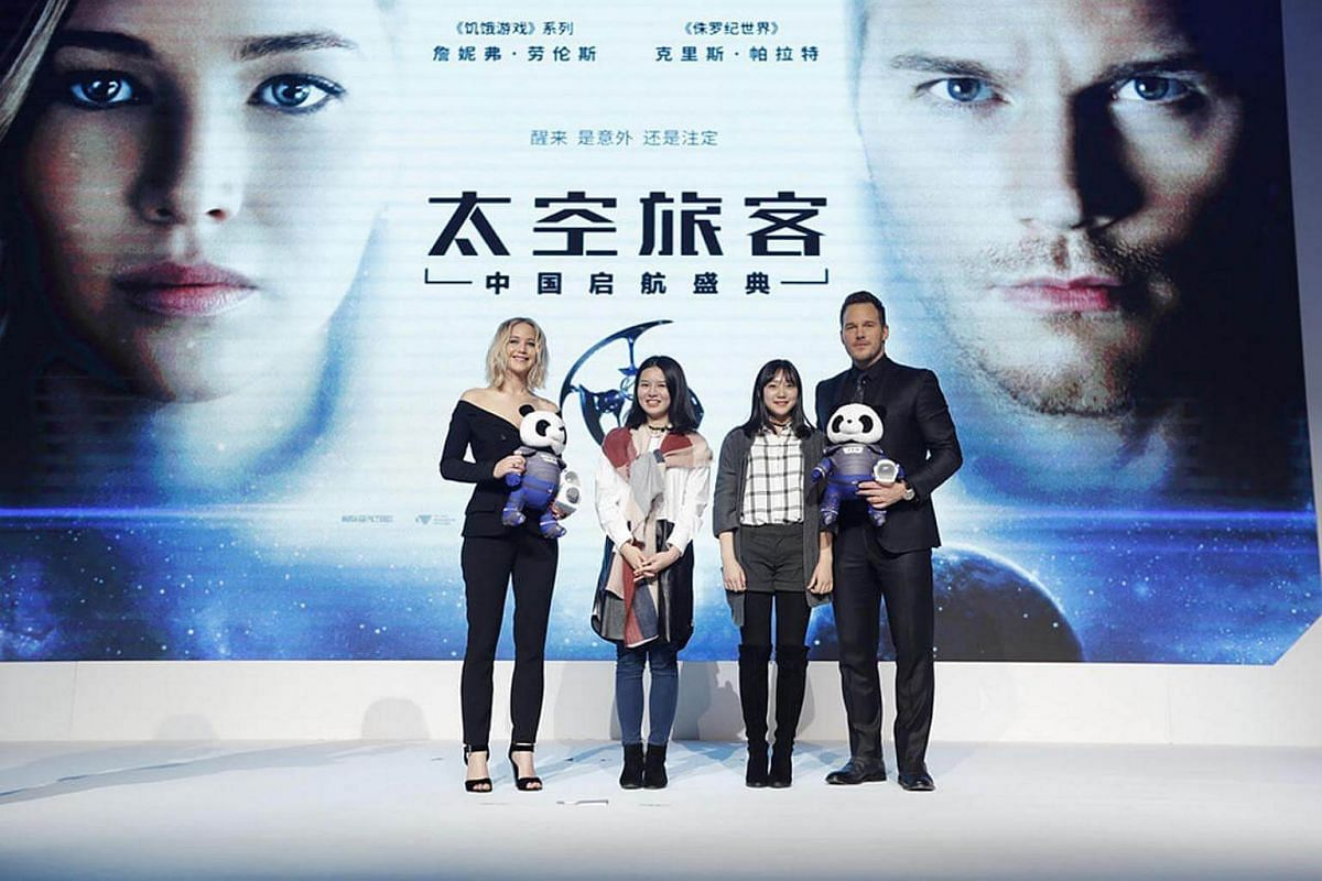 f66161ba8 In Pictures  Premiere of science-fiction film Passengers