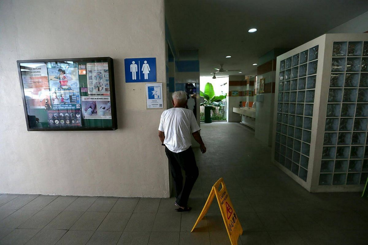 Mr Foo likes to use the toilet at Serangoon Garden Market & Food Centre because he can park his car at the nearby car park without walking too far.