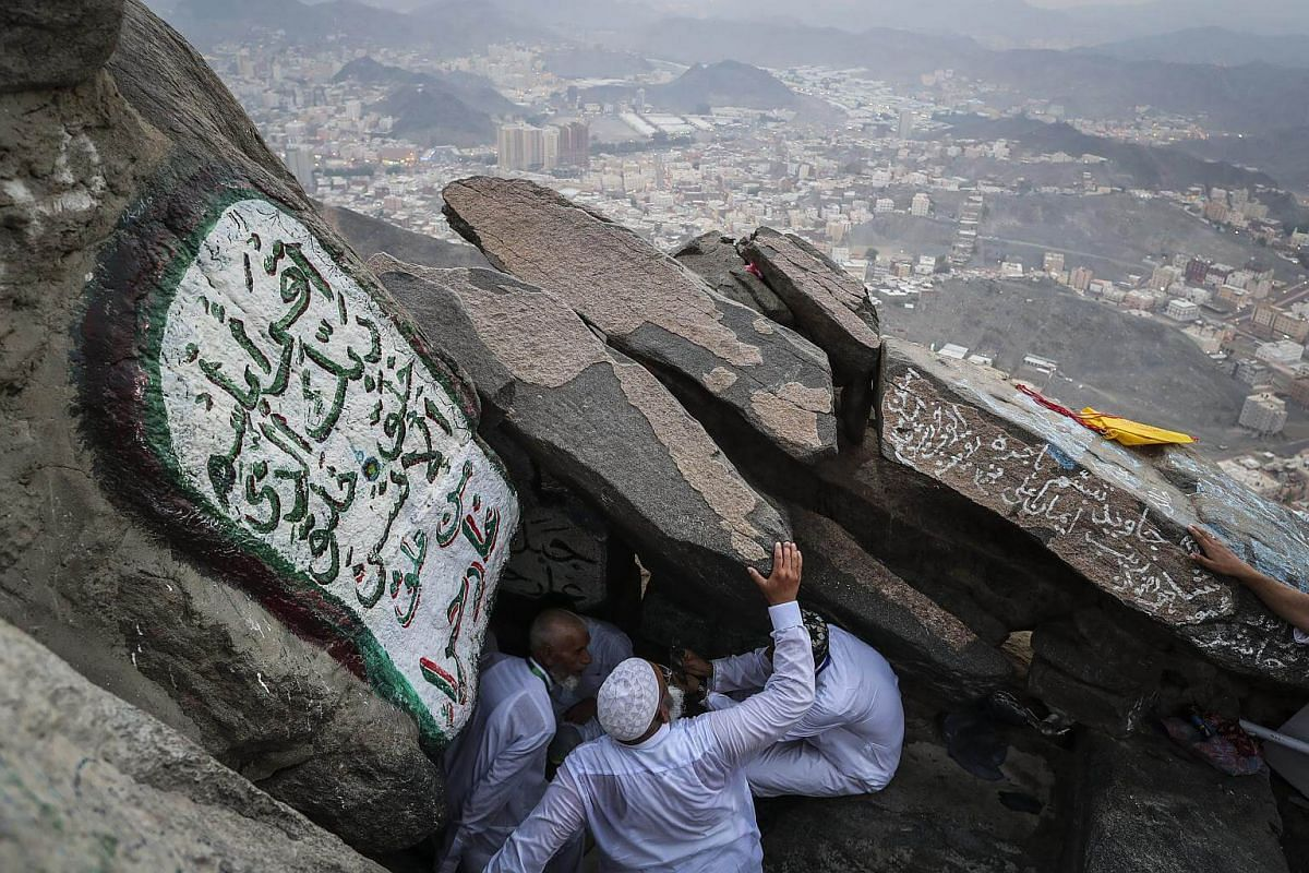 Muslim worshippers visit the Hera cave on the top of Mount Al-Noor in Mecca.