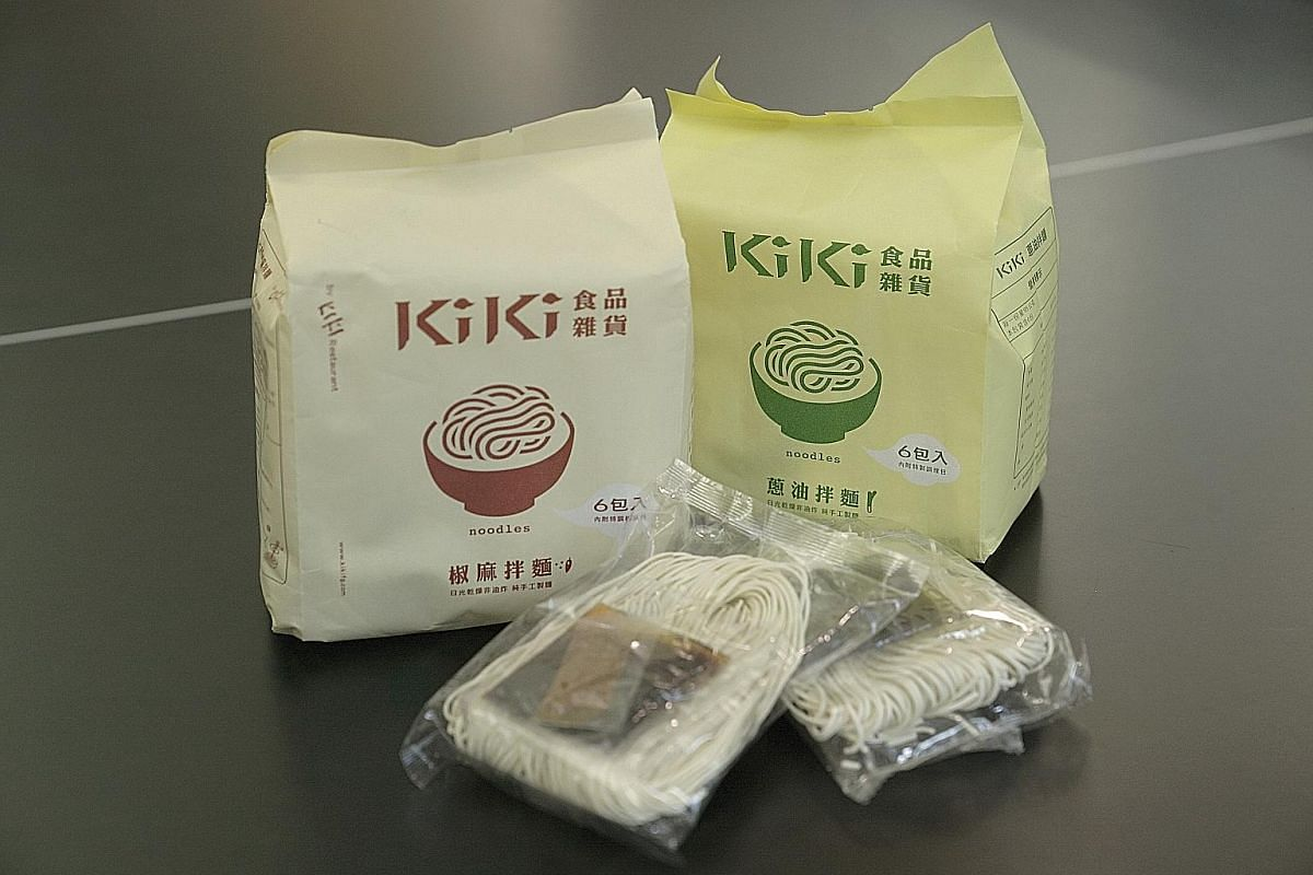 They come in two flavours, Sichuan Pepper (far left) and Aromatic Scallion. KiKi noodles were made popular by Taiwanese actress Shu Qi (left).