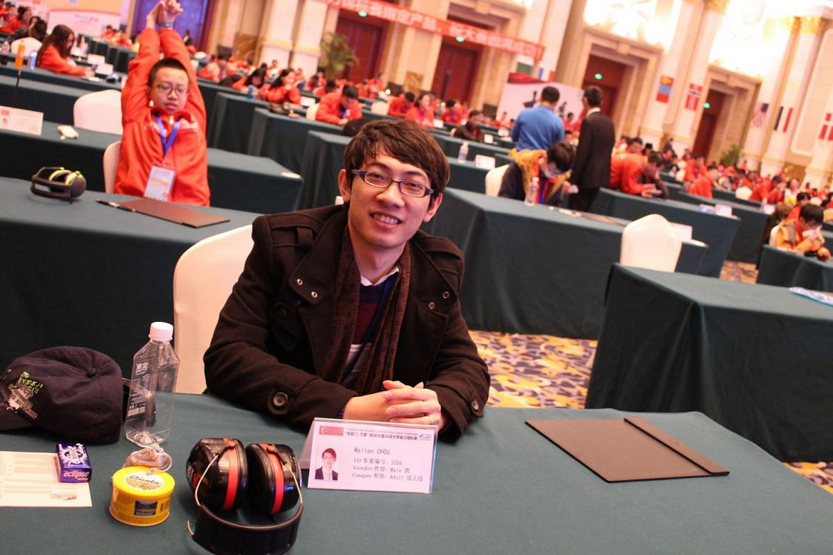 Mr Wellon Chou, 28, president of the Singapore Memory Sports Association, was named an International Master of Memory at the 24th World Memory Championships in Chengdu in 2015.