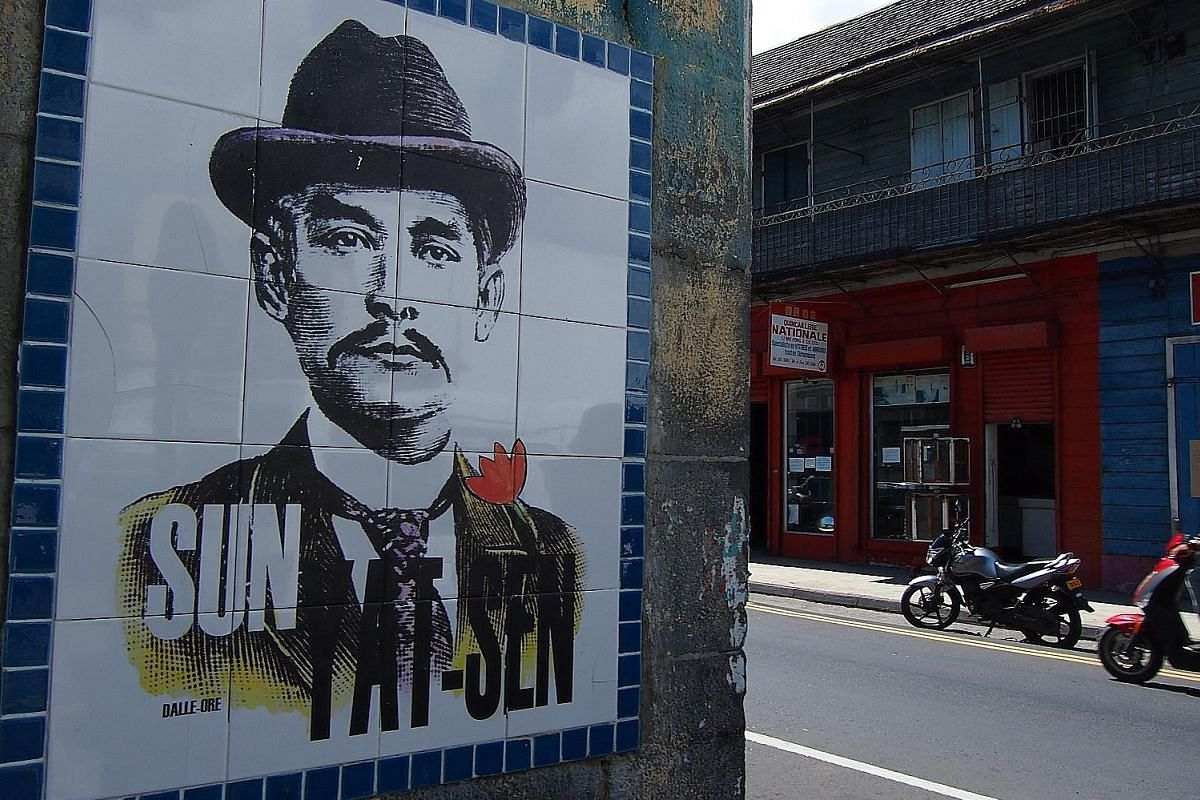 Dr Sun Yat Sen Street, where there is a black-and-white mosaic of the Chinese revolutionary.