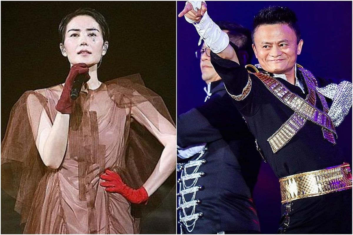 Chinese pop queen Faye Wong teamed up with Alibaba Group founder Jack Ma for the theme song of the movie Gong Shou Dao.