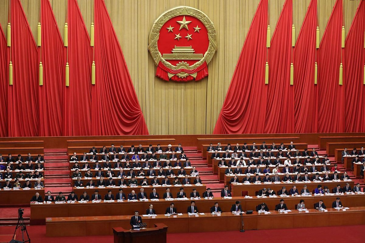 The opening of the first session of the 13th National People's Congress (NPC) at the Great Hall of the People in Beijing on March 5, 2018.