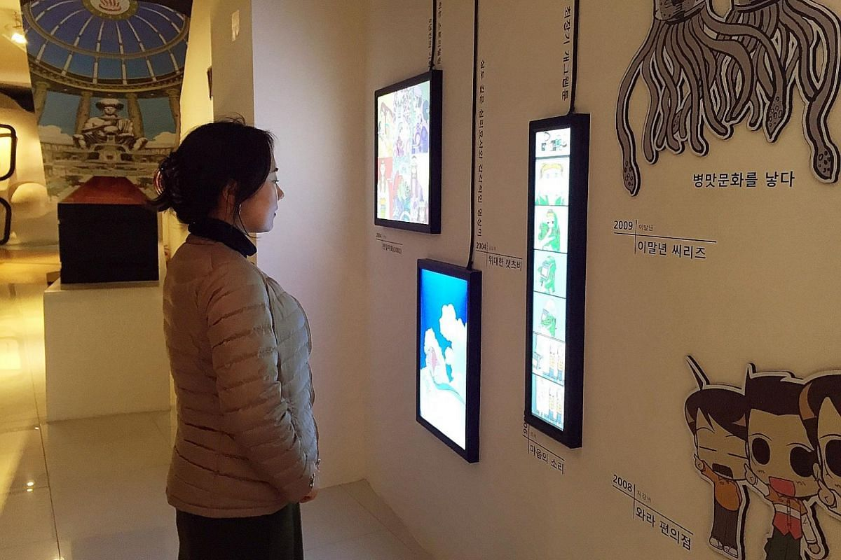 Manhwa - the next big thing from South Korea?, Opinion News & Top