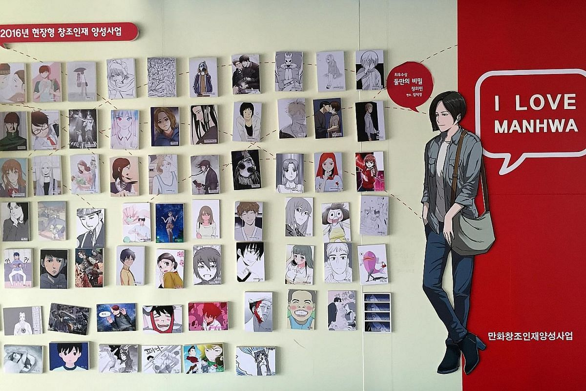 The Korea Manhwa Museum in Bucheon draws 250,000 visitors a year, mainly families.