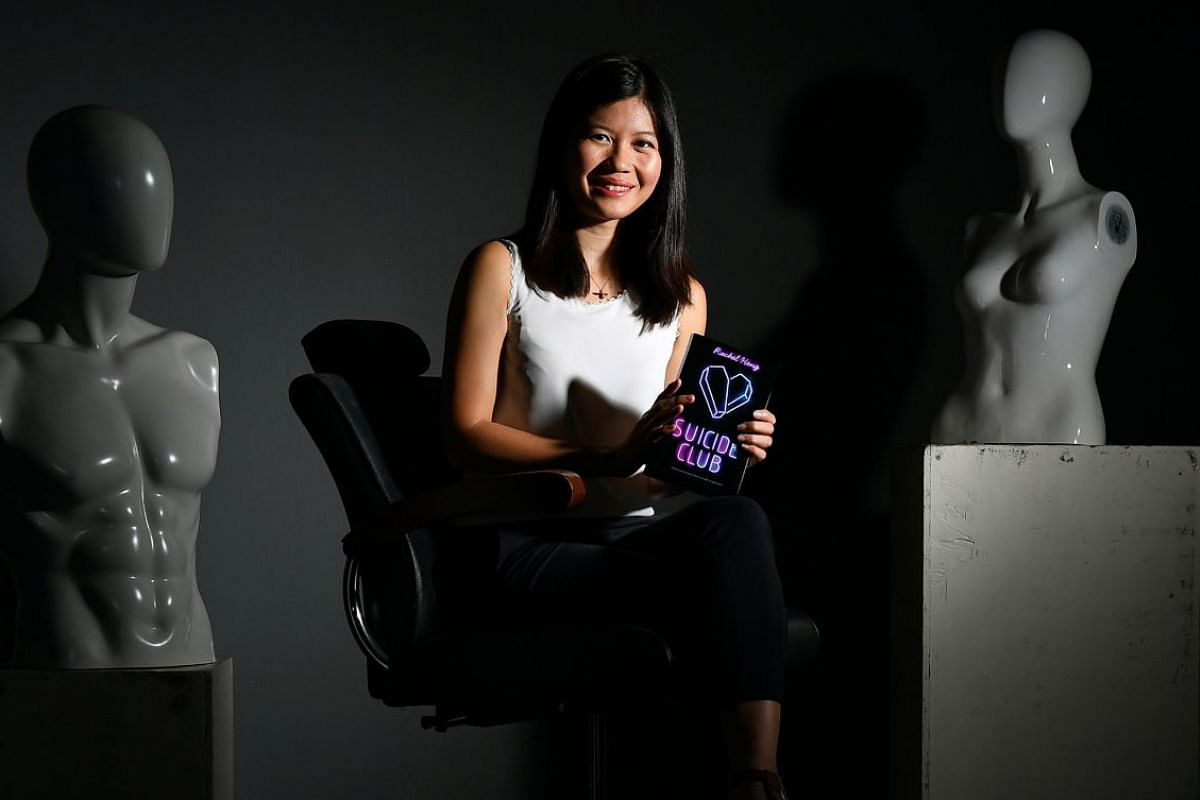 Rachel Heng sets her debut novel in a near-future dystopia where society is obsessed with wellness and genetic perfection.