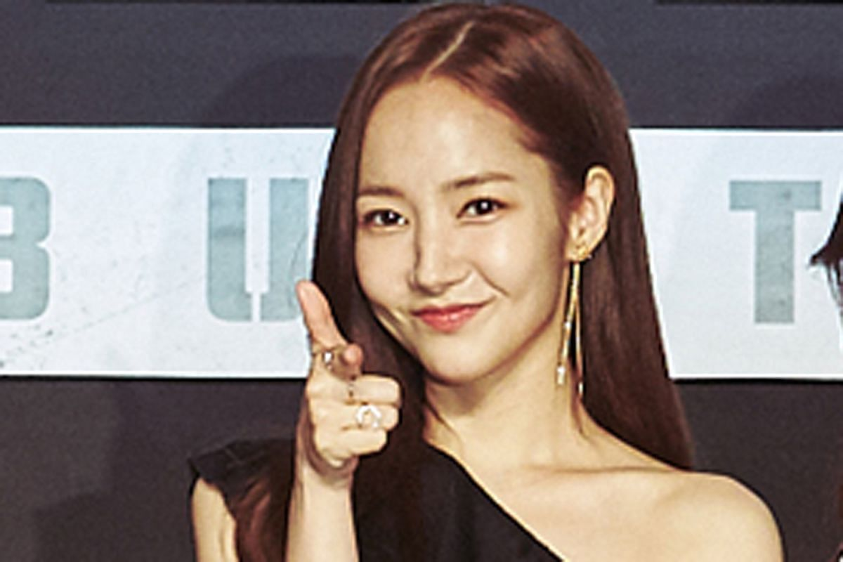 PARK MIN YOUNG, 32