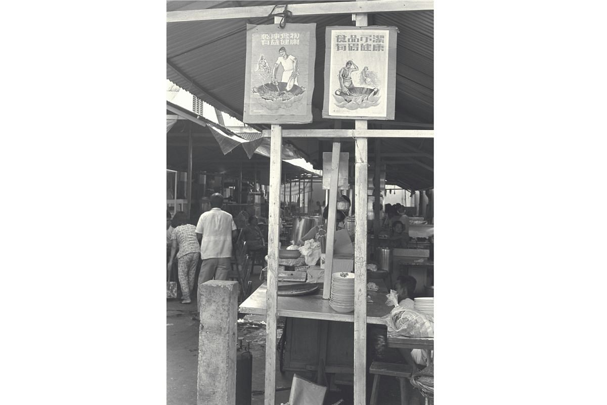 """Keep Singapore Food Clean"" posters (above) at a hawker centre in Koek Road in 1974."