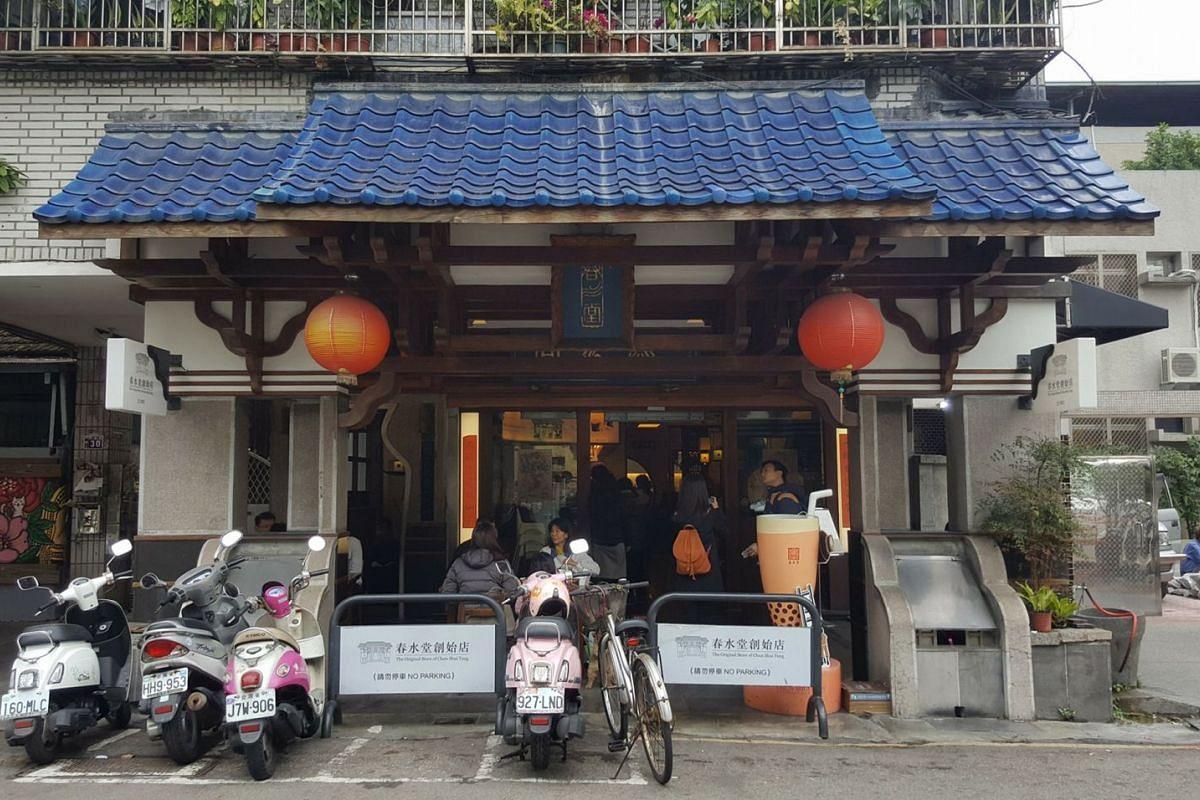 Mr Liu Han-chieh opened the first Chun Shui Tang bubble-tea shop (above) in Taichung, Taiwan, in 1983.