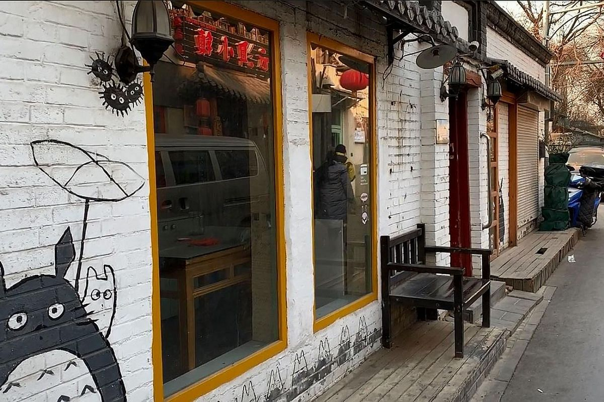Beijing is cleaning up its ancient alleyways as part of a three-year plan to sanitise its image. About half of the city's hutongs, which are home to people from all walks of life, have been sanitised so far. Many observers believe that the initiative