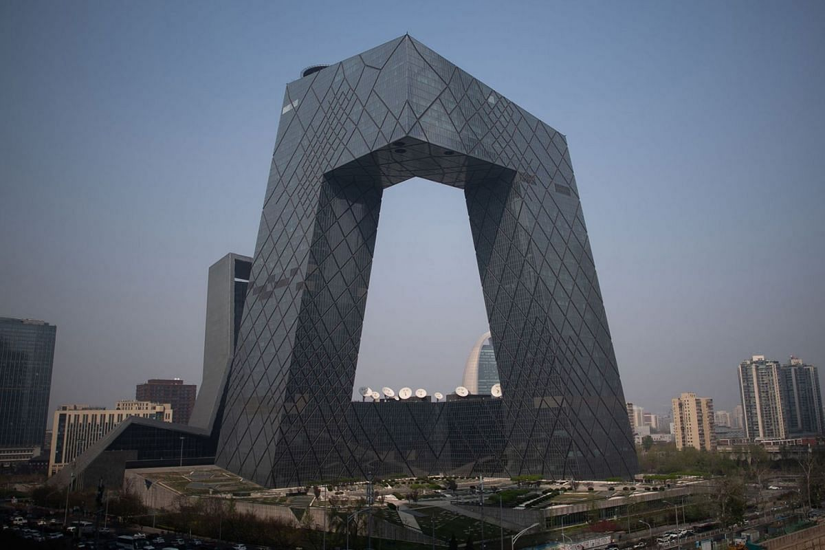 The CCTV tower in the central business district is pictured in Beijing on April 4, 2019. PHOTO: AFP