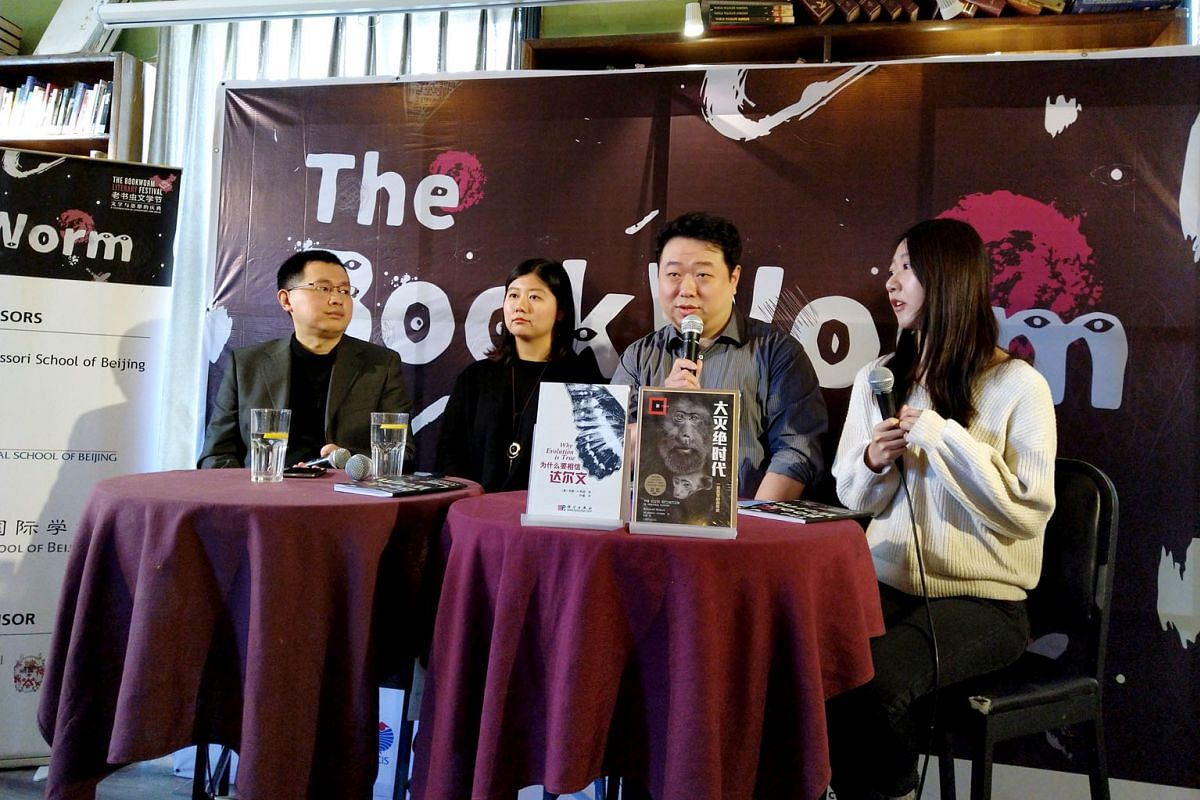 Chinese science fiction authors and translators (from left) Fan Zhang, Emily Jin, Gu Di and Xiu Xinyu at a panel discussion during the Bookworm Literary Festival in Beijing on March 24. As a sign of growing interest in the genre, the festival had six
