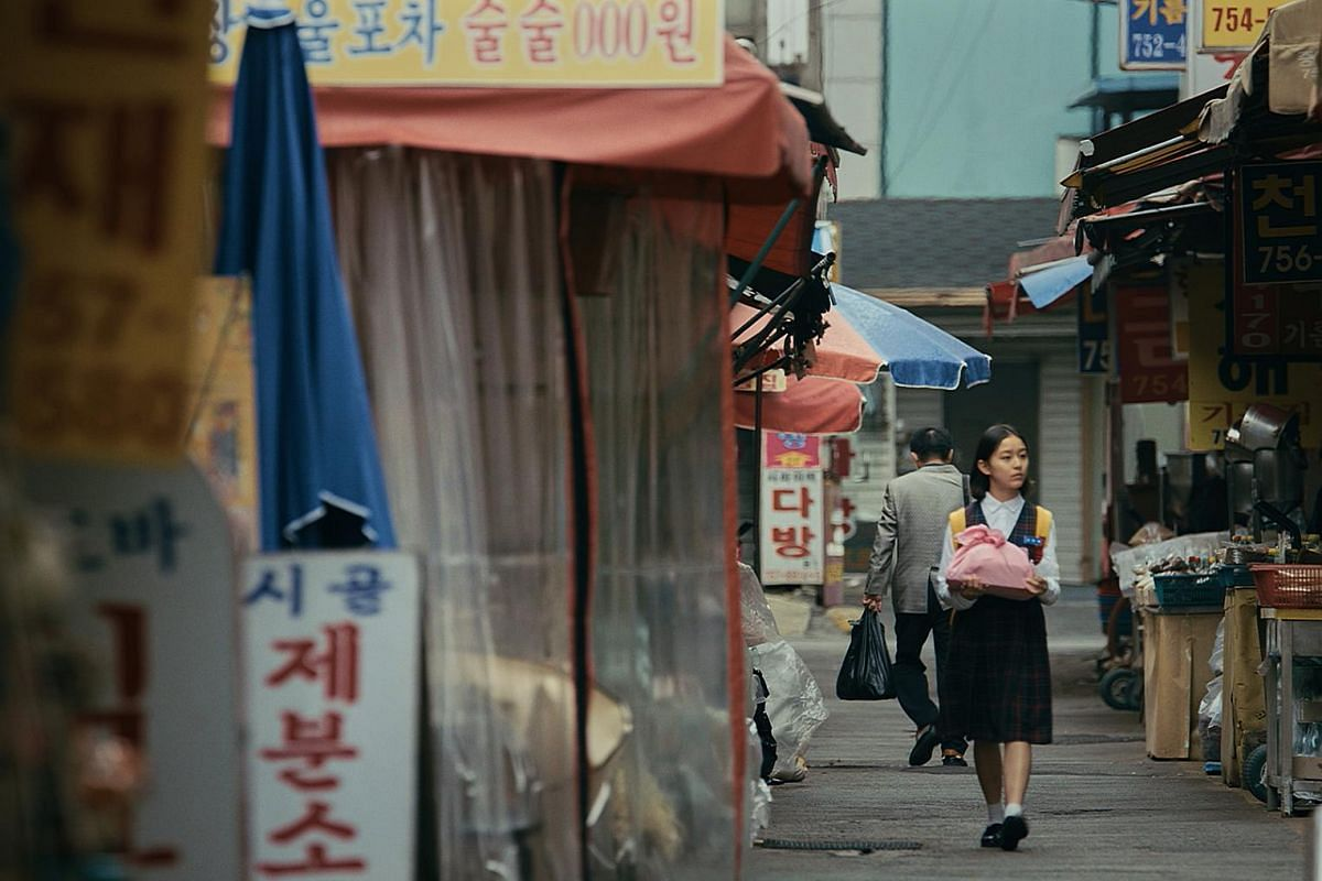 Japan's We Are Little Zombies and South Korea's House Of Hummingbird (above) will kick off the regular screenings of the Asian Film Archive.