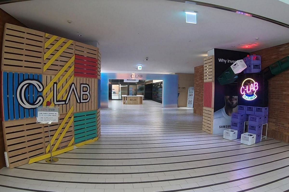 The entrance of the Digital City's Creative Lab (or C-Lab for short), an in-house innovation programme that encourages employees to independently explore ideas for new products and services. Selected candidates will receive funding and support from C