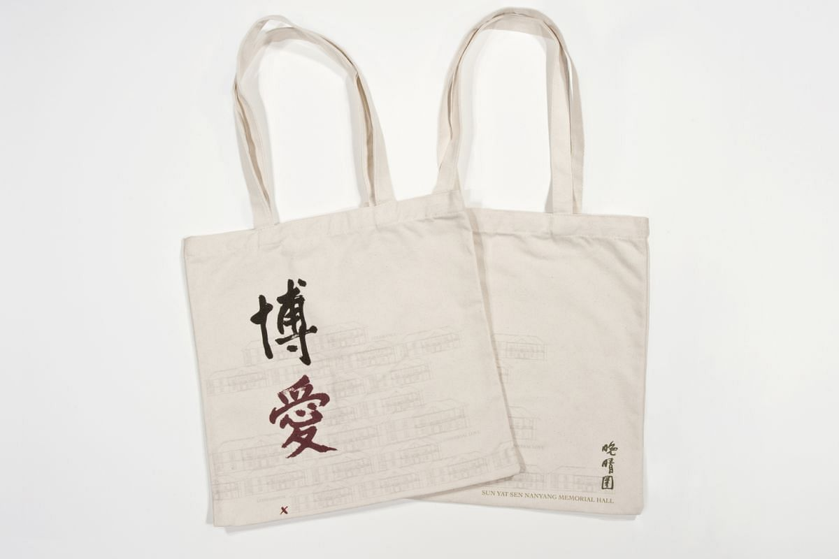 Designer Beatrix Ong designed merchandise for the Sun Yat Sen Nanyang Memorial Hall, including badges and tote bags(above).