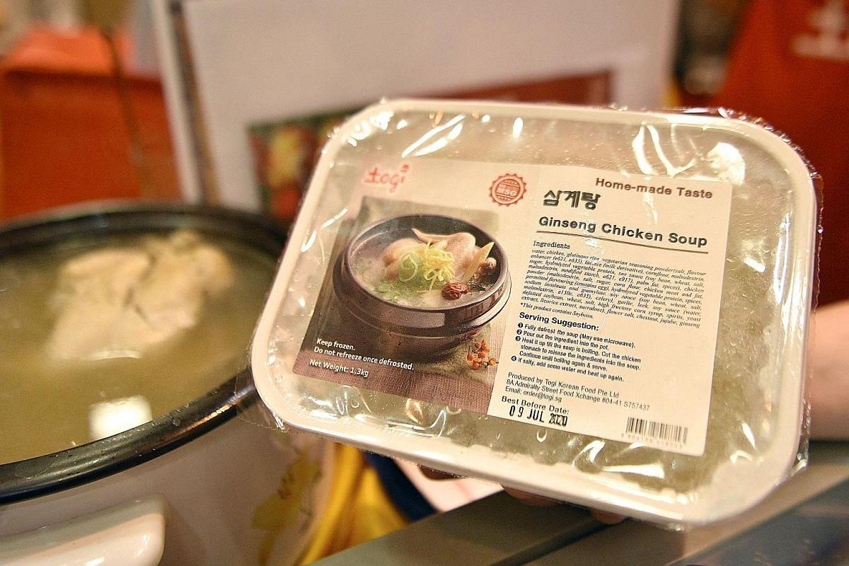 FROZEN KOREAN GINSENG CHICKEN SOUP ($18)