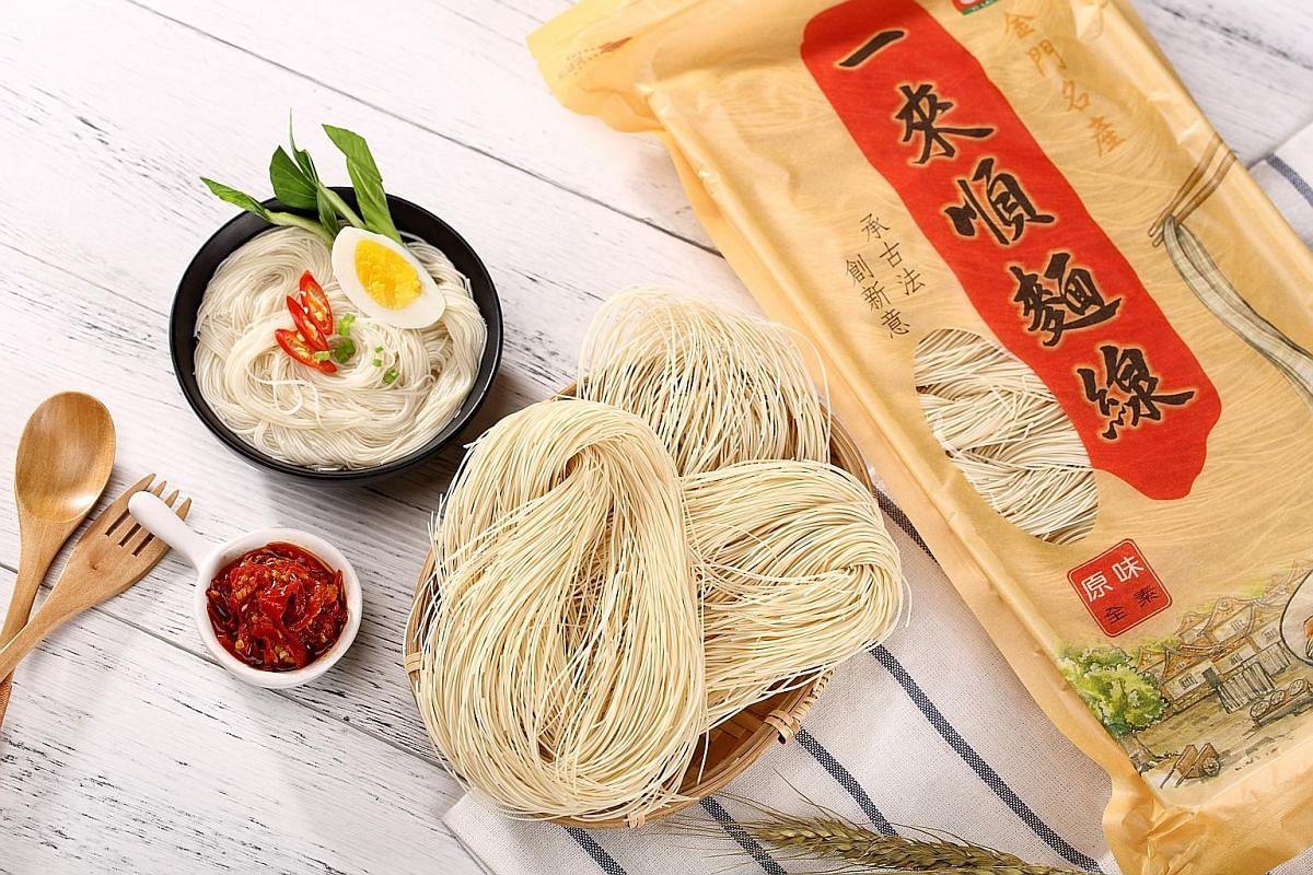 YI LAI SHUEN NOODLES ($20)