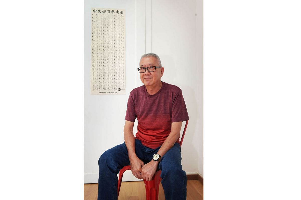 Retiree Richard Tan, 64, studied Malay in school, but had always wanted to learn Chinese. He recently completed a basic Mandarin course at Han Hai Language Studio in Kramat Lane.