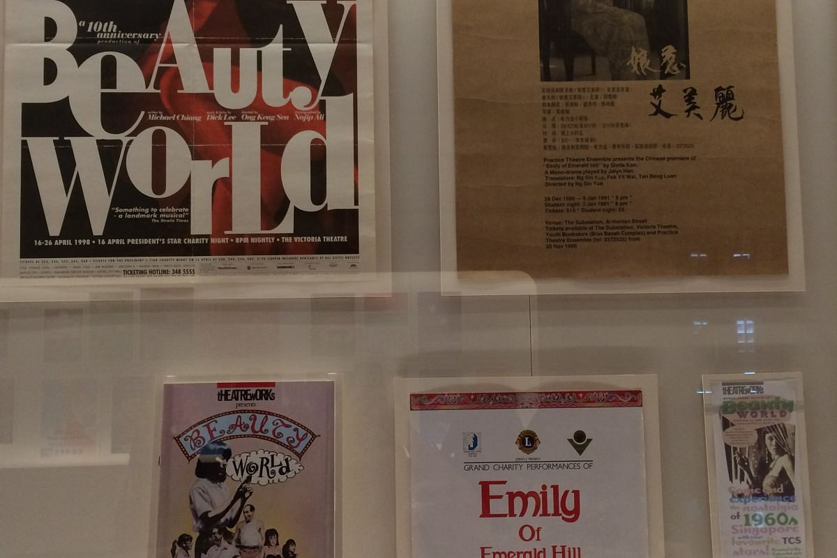 Posters from Singapore's early theatre scene.